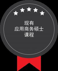 sign-1-cn