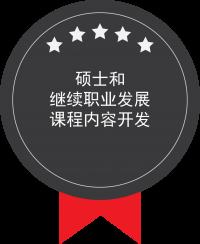 sign-2-cn