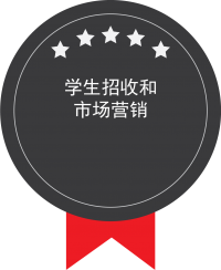 sign-3-cn